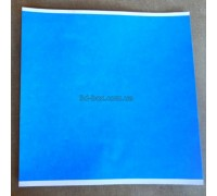 Голубой самоклеющий скотч 200х210 мм