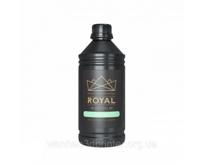 ROYAL RESIN: CAST WAX - вигораемий ювелирный 405нм